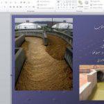 waste remediation1