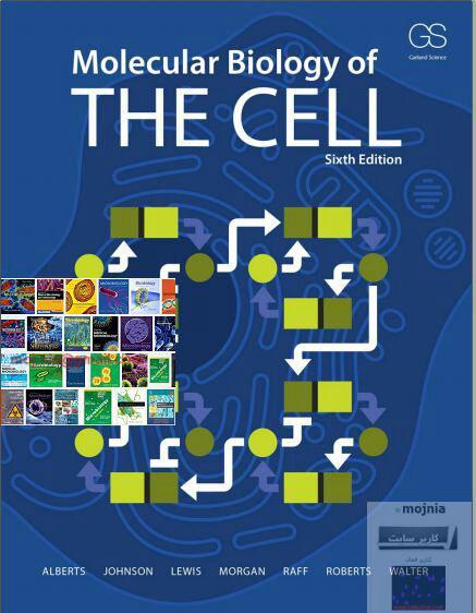کتاب The cell